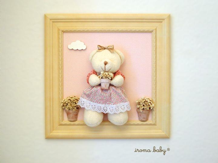 Enfeites porta maternidade antes, quadros para o quarto do  ~ Ver Quadros Para Quarto De Bebe