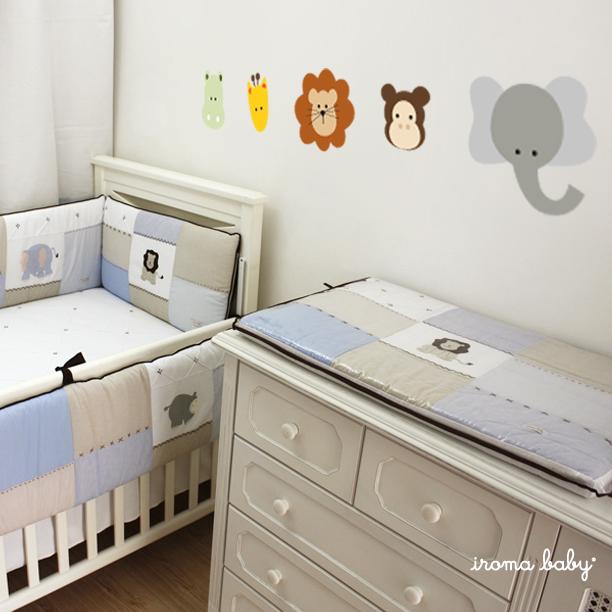 Autocolante de parede para quartos de bebe Safari